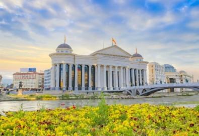 Eкскурзия до Македония и Албания, с посещение на Скопие, Тирана и Дуръс! 2 нощувки, 2 закуски и 1 вечеря в Охрид, транспорт и екскурзовод! - Снимка