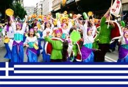 През февруари на карнавал в Гърция: един ден с транспорт и екскурзовод