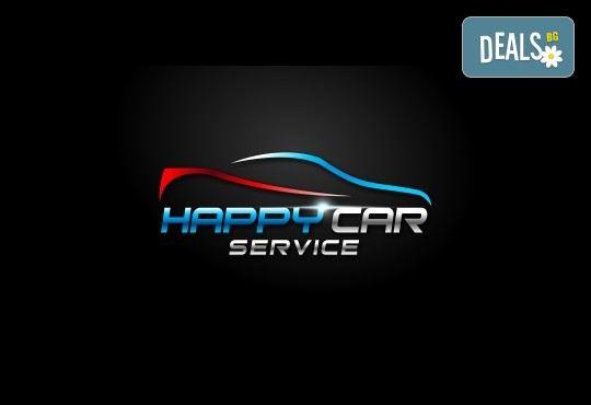 С грижа за Вашия автомобил! Смяна на масло, маслен и въздушен филтър + бонус: безплатен преглед на ходова част в автосервиз Happy Car - Снимка 2