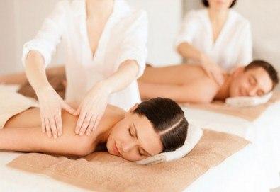 Споделете приятен миг! Два синхронни релаксиращи масажа на цяло тяло с етерични ароматни масла и билки в студио за красота Giro - Снимка