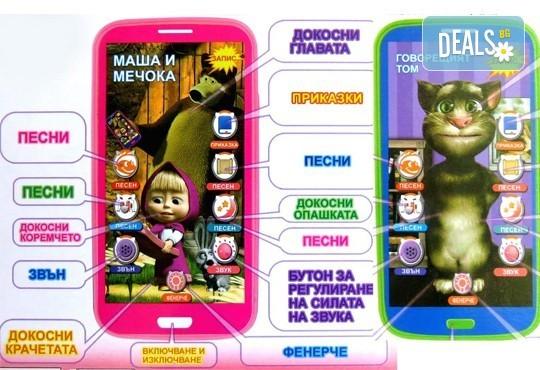Изненадайте мъника със забавна играчка - детски смартфон с български приказки и песни от Магнифико! - Снимка 3