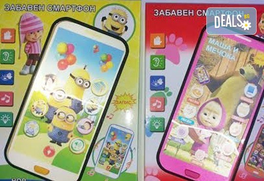 Изненадайте мъника със забавна играчка - детски смартфон с български приказки и песни от Магнифико! - Снимка 4