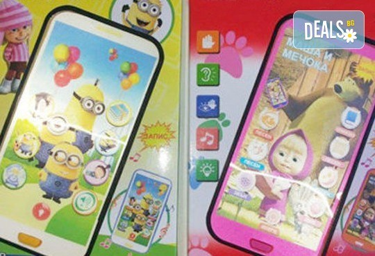 Изненадайте мъника със забавна играчка - детски смартфон с български приказки и песни от Магнифико! - Снимка 2