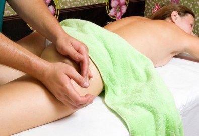 Съвършено тяло за лятото! Мануално-вакуумен антицелулитен масаж на зони по избор в салон за красота Лаура Стайл! - Снимка