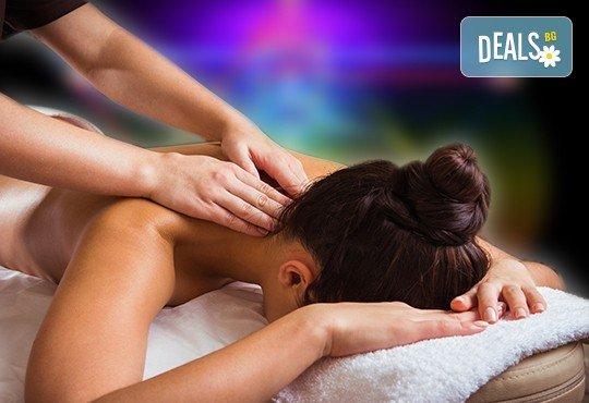 Релаксирайте и заредете организма си с енергия! Чакра масаж Ин-Ян и су джок терапия на цяло тяло в салон Лаура Стайл! - Снимка 1