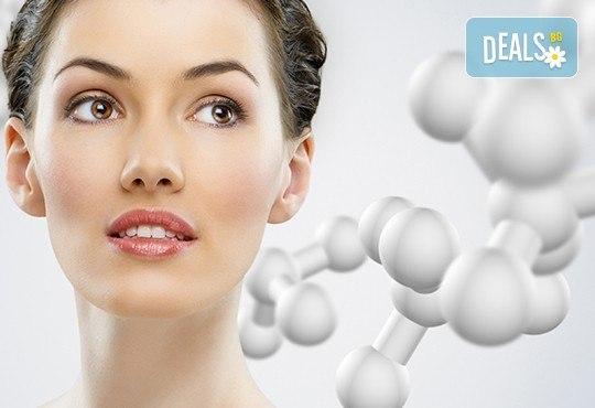 Подхранваща кислородна терапия с ултразвук на 3 зони - лице, шия и деколте, дълбок ръчен масаж и серум в козметичен център DR.LAURANNE - Снимка 1