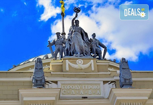 Екскурзия до Одеса, перлата на украинското Черноморие! 3 нощувки със закуски, период по избор, транспорт и екскурзовод - Снимка 2