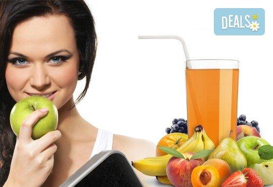 Погрижете се за здравето и фигурата си! Онлайн програма Обнови здравето си за 90 дни от Академия Щастлива жена! - Снимка 1