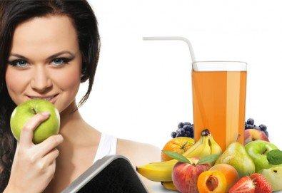 Погрижете се за здравето и фигурата си! Онлайн програма Обнови здравето си за 90 дни от Академия Щастлива жена! - Снимка