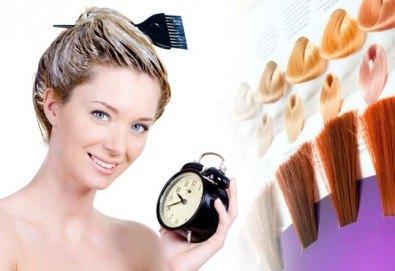 Боядисване на корени с Alfaparf с или без подстригване, подсушаване или сешоар по избор в салон за красота Виктория! - Снимка