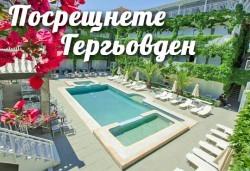 Уикенд почивка за Гергьовден в Гърция с Грийн Травел! 2 нощувки на база All inclusive в Bomo Club Olympic Kosma 3*, Ханиоти, възможност за транспорт - Снимка