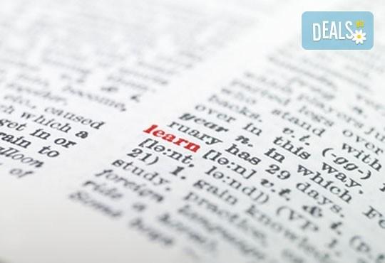 Полуиндивидуално обучение по английски език на ниво по избор по Общата европейска езикова рамка с включени учебни материали от Школа БЕЛ! - Снимка 2