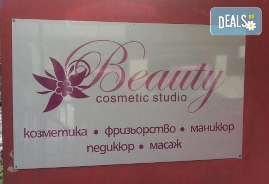 Боядисване с Milk Shake, терапия за активно възстановяване на косата, сешоар и бонус: подстригване на връхчета в Козметично студио Beauty! - Снимка 4