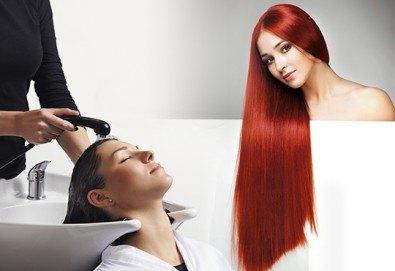 Боядисване с Milk Shake, терапия за активно възстановяване на косата, сешоар и бонус: подстригване на връхчета в Козметично студио Beauty! - Снимка