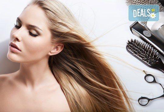 Подстригване на връхчета, дълбоко регенерираща терапия за коса с каулинова глина за плътност и здравина и прав сешоар в Козметично студио Beauty! - Снимка 1