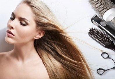 Подстригване на връхчета, дълбоко регенерираща терапия за коса с каулинова глина за плътност и здравина и прав сешоар в Козметично студио Beauty! - Снимка