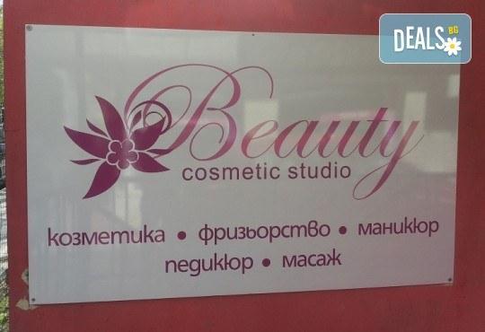 Подстригване на връхчета, дълбоко регенерираща терапия за коса с каулинова глина за плътност и здравина и прав сешоар в Козметично студио Beauty! - Снимка 5