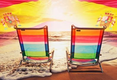 На море в Испания в период по избор, с Darlin Travel! 8 дни, 7 нощувки в Intur Oringe 4*, пълен пансион, самолетен билет, летищни такси и трансфери - Снимка