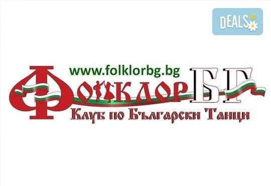 В ритъма на българския танц! 8 посещения за начинаещи в клуб по народни танци Фолклор БГ в Пловдив - Снимка 2
