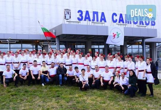 В ритъма на българския танц! 8 посещения за начинаещи в клуб по народни танци Фолклор БГ в Пловдив - Снимка 5
