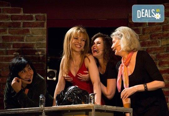 Много смях с великолепните актьори на Младежки театър! Гледайте Страхотни момчета, на 10.03. от 19ч., голяма сцена, билет за един - Снимка 5