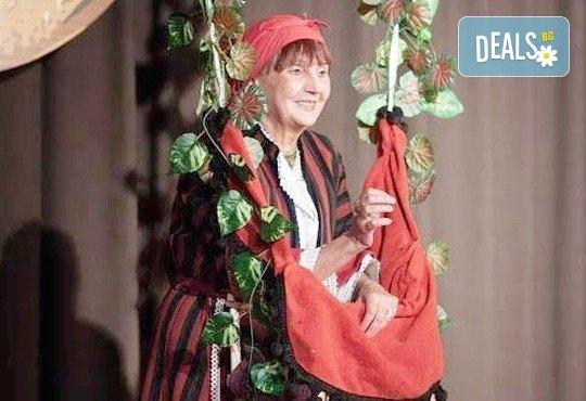 Гледайте авторския спектакъл Каква ни е люлка люляла, каква ни е рода чутовна на 23.02. от 19ч, Театър Сълза и Смях, камерна сцена - Снимка 1