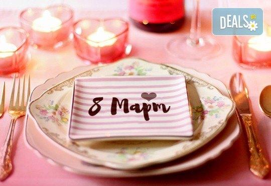 Романтичен 8-ми март! Тристепенно меню RED или Каприз на специална празнична цена в Ресторант Сан Мартин! - Снимка 1