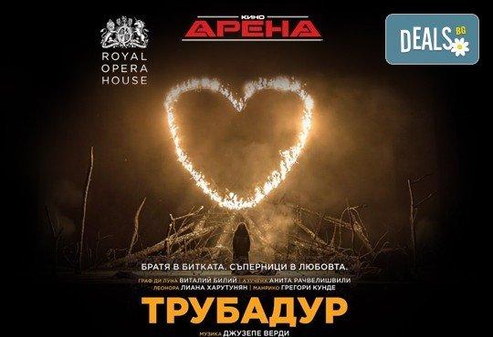 """Ексклузивно в Кино Арена! """"Трубадур"""" от Джузепе Верди, постановка на Давид Бьош на сцената на Кралската опера, на 1, 4 и 5 март в страната! - Снимка 1"""