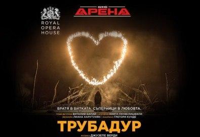 """Ексклузивно в Кино Арена! """"Трубадур"""" от Джузепе Верди, постановка на Давид Бьош на сцената на Кралската опера, на 1, 4 и 5 март в страната! - Снимка"""