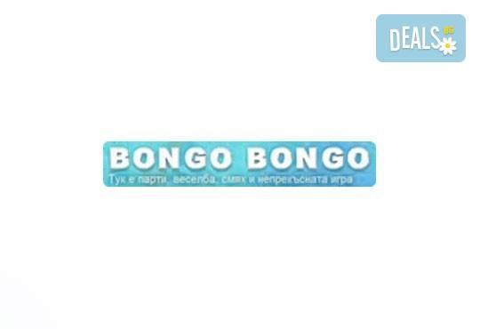 Чист въздух и игри в Драгалевци! Детски център Бонго-Бонго предлага 3 часа лудо парти за 10 деца и родители! - Снимка 3