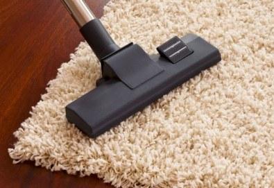 За светещ от чистота дом! Основно почистване на жилища до 150 кв. м. от QUICKCLEAN! - Снимка