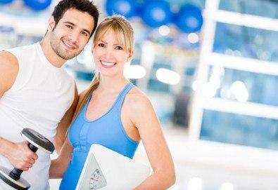 Спорт и SPA! Комбинирана карта за 3 фитнес тренировки и 3 SPA процедури /сауна или парна баня/ в модерния Фитнес център BELIZE до Mall of Sofia! - Снимка