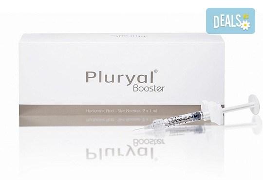 Обем и контур за устни с качествен френски филър по избор Hyaluronica или Pluryal от SunClinic и д-р Светла Петкова - Снимка 5