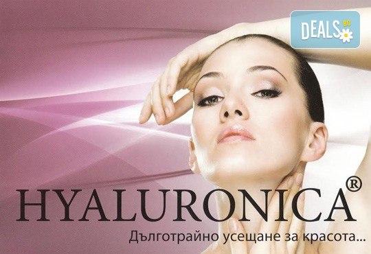 Обем и контур за устни с качествен френски филър по избор Hyaluronica или Pluryal от SunClinic и д-р Светла Петкова - Снимка 2
