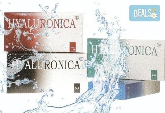 Обем и контур за устни с качествен френски филър по избор Hyaluronica или Pluryal от SunClinic и д-р Светла Петкова - Снимка 6