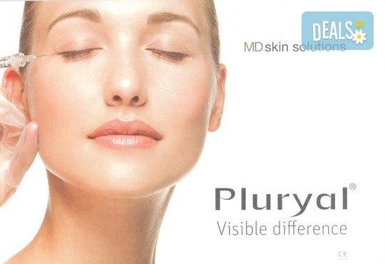 Обем и контур за устни с качествен френски филър по избор Hyaluronica или Pluryal от SunClinic и д-р Светла Петкова - Снимка 4