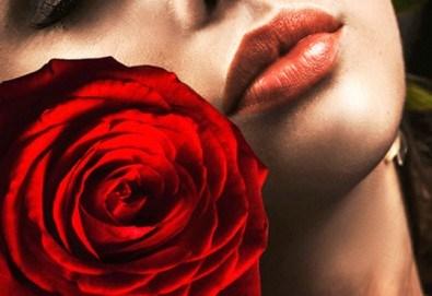 Обем и контур за устни с качествени френски филъри Hyaluronica или Pluryal от SunClinic и д-р Светла Петкова - Снимка