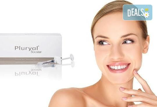 Обем и контур за устни с качествен френски филър по избор Hyaluronica или Pluryal от SunClinic и д-р Светла Петкова - Снимка 3