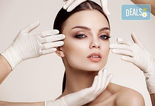 Дълбоко мануално почистване на лице и терапия по избор - антиейдж, хидратираща, подхранваща или кислородна в салон за красота Perfect! - Снимка 1