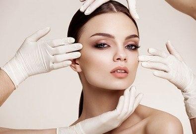 Дълбоко мануално почистване на лице и терапия по избор - антиейдж, хидратираща, подхранваща или кислородна в салон за красота Perfect! - Снимка