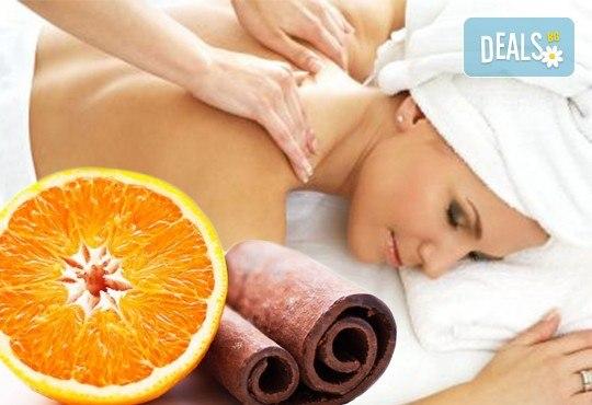 Ароматен релакс и презареждане с енергия! Цялостен масаж с екзотични масла портокал или канела в SPA център Senses Massage & Recreation! - Снимка 1