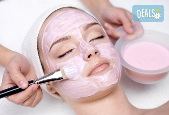 За неотразима кожа - диамантено микродермабразио на лице, маска според типа кожа, ампула и серум с хиалурон в салон за красота Респект - Снимка 2