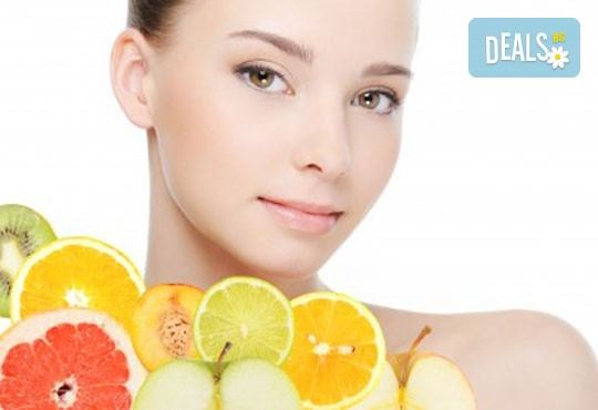 Нов метод за млада кожа! Кислородна изсветляваща терапия с витамин С в салон за красота Респект - Снимка 1