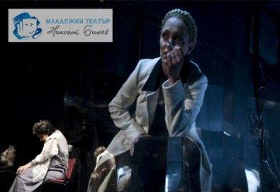 """Tри великолепни актриси в """"Nordost - приказка за разрушението""""! Младежки театър, камерна сцена, 14.03. от 19ч.! - Снимка"""