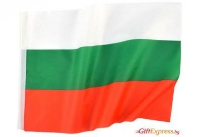 За всеки български дом и празник! Поръчайте сега националното знаме на България от Gift Express! - Снимка
