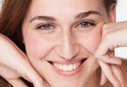 Терапия за лице по избор, масаж и бонус почистване на вежди в салон за красота Perfect