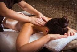 Дълбокотъканен, болкоуспокояващ масаж на гръб и козметичен масаж на лице с професионална козметика Glory в салон за красота Perfect! - Снимка