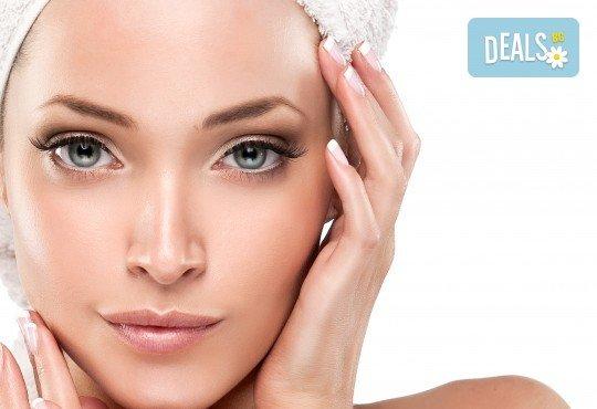 Красиво лице! Терапия за лице с френската козметика Academie с глюколова киселина и маска с колаген и SPF защитен фактор в Салон Blush Beauty! - Снимка 1
