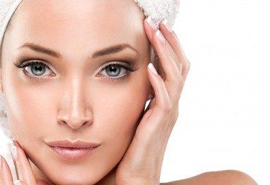 Красиво лице! Терапия за лице с френската козметика Academie с глюколова киселина и маска с колаген и SPF защитен фактор в Салон Blush Beauty! - Снимка