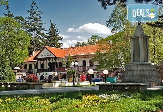 Екскурзия до Сърбия с посещение на Соко баня, Ниш и винарна Малча: 1 нощувка със закуска и вечеря, транспорт и водач от Глобул Турс! - Снимка 1